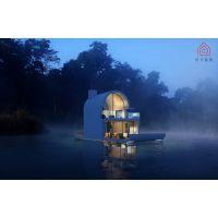 特色民宿---水上漂浮屋、树屋、可移动木屋