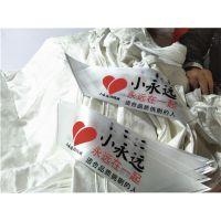 什么品牌羽绒被质量好用价格便宜556人找到小永远羽绒被加工厂招代理加盟价格 新闻家名牌羽绒被品质好