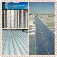 天信金属屋面防水卷材让您的屋面35年不渗漏的好卷材