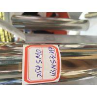 北京254SMO不锈钢板批发供应