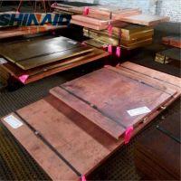 东莞T2紫铜板,T3紫铜板价格