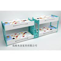 遂宁/内江幼儿园实木双层床定做 成都木洛加厚设计
