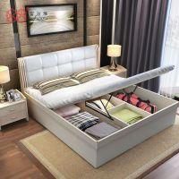 床现代简约北欧主卧双人储物床经济型公寓板式床