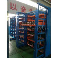 福建放板材的重型货架 抽屉式货架案例 切割管件 轴承存放 生产厂家