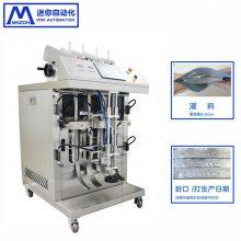 液体面膜机,化妆品面膜灌装封口机,自动面膜生产设备