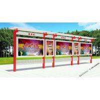 安徽宣传栏合肥宣传橱窗公交站台尺寸