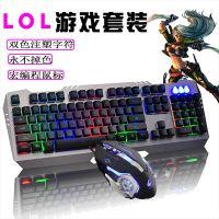 悬浮按键双色注塑发光金属铁板台式电脑游戏键盘宏编程鼠标套装