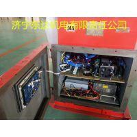 DXBL系列矿用隔爆型锂离子蓄电池电源
