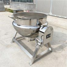 各种酱料加工夹层锅 不锈钢夹层锅