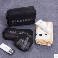 厂家生产透明化妆包简易便携收纳包洗漱包