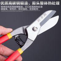 欧帝斯 德式不锈钢板铁皮剪刀铁剪铁丝网剪铁皮剪刀白铁皮航空剪