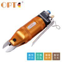 OPT品牌TS-20+F5气剪S5S气动剪刀ZS5气动铁皮剪S5铝合金剪镀金铁线剪(一套)