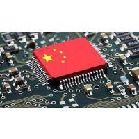 电路板抄板 大连pcb抄板 山东pcb抄板 北京抄板 芯片解密