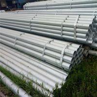 山东厂家镀锌钢管 q235管材 诚信商家交货及时