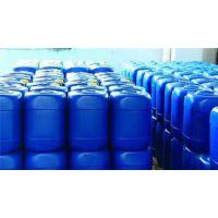 氧化铜矿剂浮选活化剂TMTN-2(噻二唑钠盐)CAS:55906-42-8
