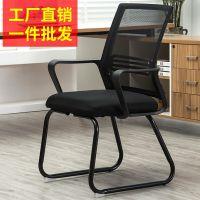 办公室椅子家居可爱餐厅简单简易简约家用单人学生成人办公卧室