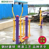 柏克体育室外镀锌管健身器材 珠海体育设施生产厂家 老年人活动社区休闲器械