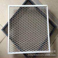 拉网铝板吊顶 菱形六边形网格铝单板 铝扩张网板天花厂家定制
