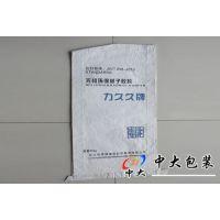 北京厂家定制 牛皮纸编织袋,白牛皮纸袋,白牛皮纸阀口袋