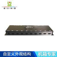 诚天问鼎厂家定制 HDMI切换器机壳 铝合金台式机机箱加工