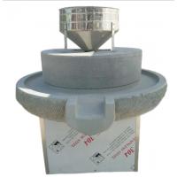 商用型电动石磨豆浆机 安徽豆腐石磨机 金源