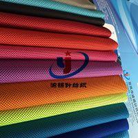 厂家直销 冰凉巾 健身运动毛巾 清凉柔软双色提花网眼布 冷感面料