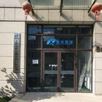 上海星临环保科技有限公司