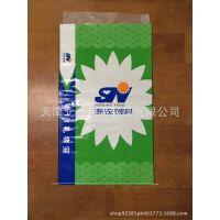 彩印包装袋 硅藻泥印刷包装袋 防水