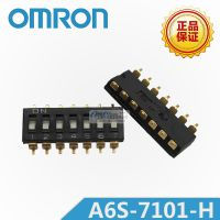 A6S-7101-H DIP开关 欧姆龙/OMRON原装正品 千洲