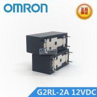 G2RL-2A 12V 功率继电器 欧姆龙/OMRON原装正品 千洲