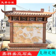 供应石雕影壁仿古大理石影碑浮雕壁画晚霞红文化墙雕刻厂家直供