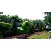 湖南元旦喜庆雕塑 春节新年庆典主题绿雕仿真造型