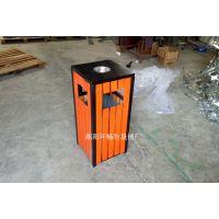 户外橙红色木条垃圾桶 实木垃圾箱 小区单筒果皮箱 物业小区适用