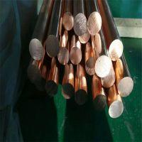 环保H62黄铜棒7/9/11mm 实心纯黄铜棒 国标C3604黄铜棒拉花供应