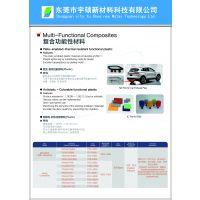 纺织机齿轮材料 PA66加20碳纤维增强尼龙 注塑级 YSEI-3200