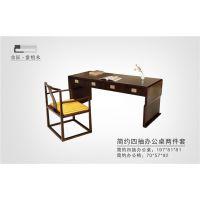新中式红木家具诚信企业