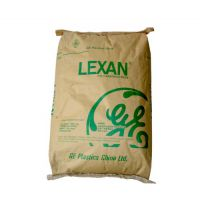 25KG食品袋添加剂专用复合牛皮纸袋,防水防潮。顺科包装有售,欢迎来咨