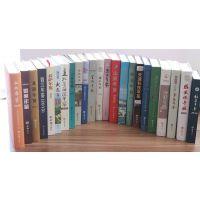 莱钢集团公司年鉴2004 方志出版 正版