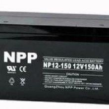 耐普蓄电池12V65AH UPS不间断电源 代理