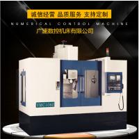 VMC1060/XH716立式加工中心可配第四旋转轴,以满足特殊零件的加工要求 广速品牌