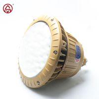 升羿防爆 防爆免维护节能LED灯低耗环保 仓库车间防爆照明灯 防爆吸顶灯壁式安装支架式