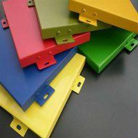 铝单板厂家供应时尚美观幕墙氟碳铝单板规格颜色随意定制