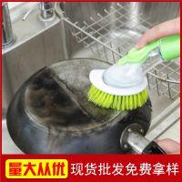 【小店推荐】多功能喷液清洁刷按压式加液清洁 替换刷头不含手柄