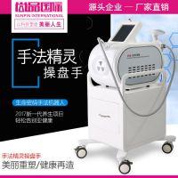 操盘手美容 5D精雕仪 手法机器人养生理疗仪 五行养生仪厂家直销