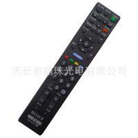 晶珠:索尼SONY液晶电视遥控器 RM-SD003 适用46V5500等型号