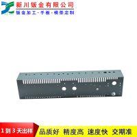 新川厂家直供xcjg42冷轧板机柜机箱钣金加工定制