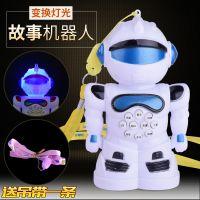新款迷你发光电动机器人故事机 儿童益智早教学习机玩具 地摊批发
