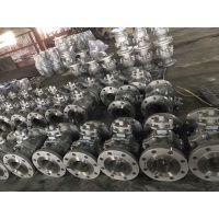Q41N-40C Q41N-25C铸钢液化气球阀