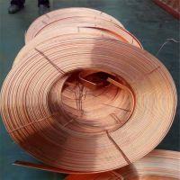 大量生产加工 国标T2 紫铜带直销, 工程用生产厂家铜止水带