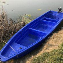 安庆市3.2米塑料渔船,双层塑料钓鱼捕鱼船,蓝色pe牛筋胶船